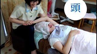 【アブダクション】眼精疲労&ストレス過多の中村さんに顔~頭のツボ押し/整体5【りらく屋】 thumbnail