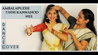 Ambalapuzhe unnikannanodu Nee | Dance Cover | ft. sneha & molcy
