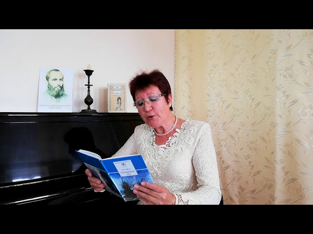 Изображение предпросмотра прочтения – ЕленаМуравьёва читает произведение «Ещё майская ночь» А.А.Фета