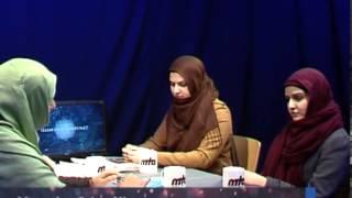 Islam im Brennpunkt - Bildung der Frau - Lehrberuf und Karriere