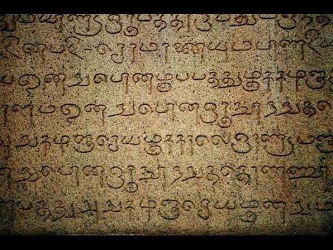 தமிழ் வட்டெழுத்து Tamil old script typing - Tech Tricks