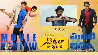 Nirmala Convent Movie Review and Rating || Roshan, Shriya Sharma, Nagarjuna