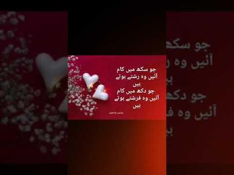 Live Singing Lovely Romentic Punjabi Old Song Pakistani Old Song Original Voice Sahiba Yasmeen Youtube