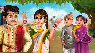 రైతు బార్య VS సాఫ్ట్వేర్ భార్య EP 11 | FARMER WIFE VS ENGINEER WIFE | TELUGU STORIES | COMEDY VIDEOS