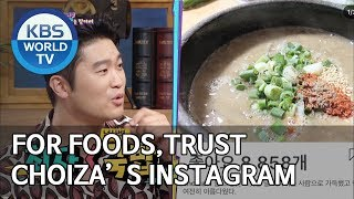 For good foods, trust Choiza's Instagram [Happy Together/2019.07.11]
