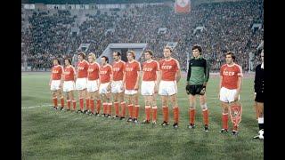 Сборная СССР в 1979 году