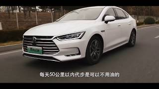 BYD Qin Pro DM hybrid version Full Review and Road Endurance Test Drive