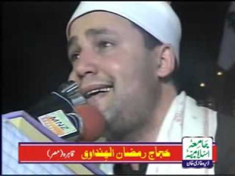 تحميل قرآن حفلات حجاج الهنداوي mp3
