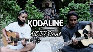 Download ALL I WANT - KODALINE || COVER