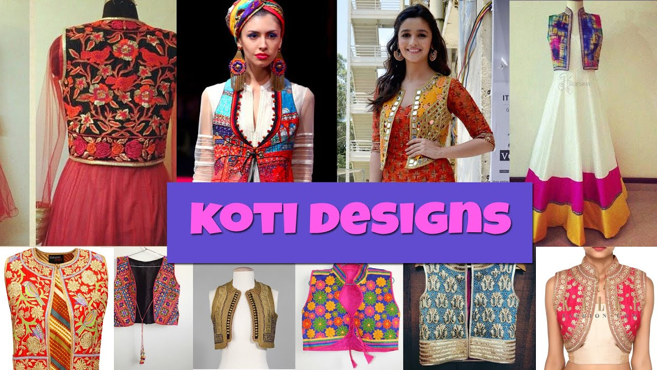 Koti Designs Youtube