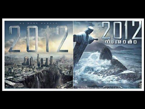 #Telugu Dubbed Movie #New Telugu Movie 2012 Yugantham Telugu Dubbed Full Movie