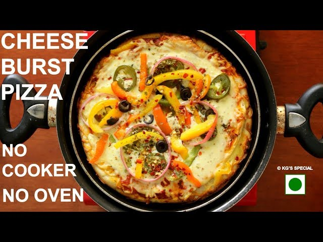 ?? ?? ????? ???? ?????? ???????? ?? ?? ???? ?? ??? | Cheese Burst Pizza without Oven | Pizza in PAN