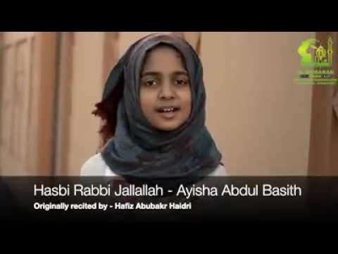 Urdu Nazam Islam song girl singing