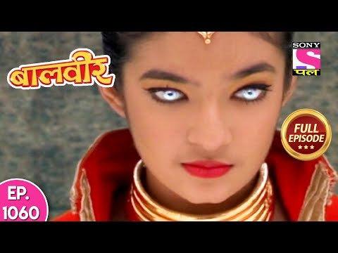 Baal Veer - Full Episode  1060 - 15th August, 2018