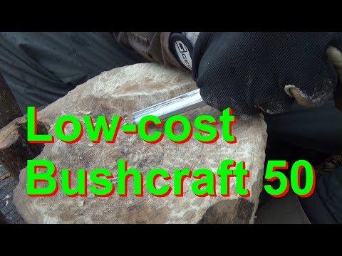 Low-cost Bushcraft Serie Teil  50