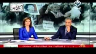 Download Video فضائح الجزيرة القناة المجرمة بحق الشعب الليبي MP3 3GP MP4