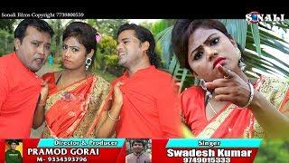 Jibher Jolta Jhore Jay - Swadesh Kumar Mp3 Song Download
