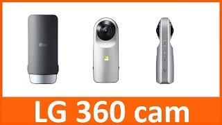 lG 360 cam с Алиэкспресс  Распаковка и небольшой обзор