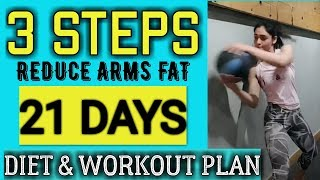 LOSE ARM FAT :How To Lose Arm Fat in 15 Days ? ( DIET & EXERCISE PLAN )