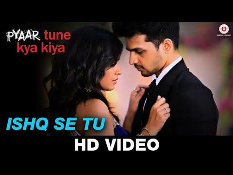 pyaar-tune-kya-kiya---official-theme-song-|-love-romance-sad-song