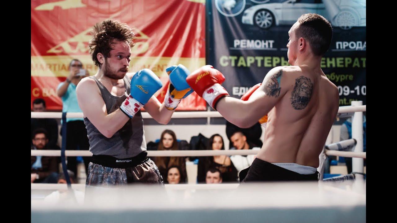 Босс Бокса 2 Апреля - Хохол против Маникюра