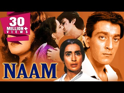 Naam (1986) Full Hindi Movie | Nutan,...