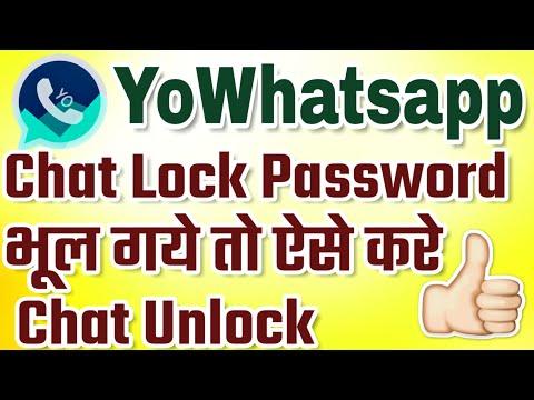 How To Remove YoWhatsapp Chat Lock Password | YoWhatsapp
