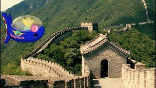 "Planet Peek-A-Boo- ""Peeking Into Learning"" Great Wall of China"