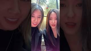 211017 티아라 (T-ARA) 박지연 인스타 라이브 Feat. 효민 (박선영)