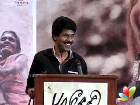 Watch Bala's reply on: Who is the best actor? Suriya, Vikram, Arya, Vishal  | Paradesi