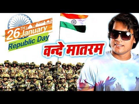 #mohan_rathore-का-यह-देश-भक्ति-सांग-जबरदस्त-वायरल-हो-रहा-है---desh-bhakti-songs-2020