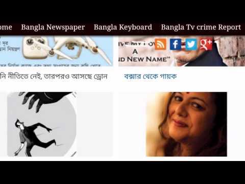 আমাকেও ওরা মেরে ফেলতে চাইছে। ঢাকায় ফিরে নীলা চৌধুরী।Taja News Bangla 24, from YouTube · Duration:  3 minutes 26 seconds