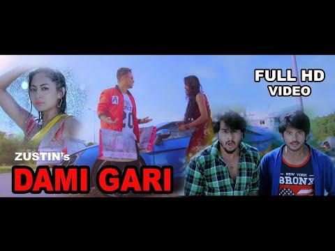DAMI GARI - ZUSTIN & BORNALI KALITA_Latest Superhit Assamese Song 2018