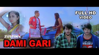 DAMI GARI - ZUSTIN & BORNALI KALITA_Latest Superhit Assamese Song 2018