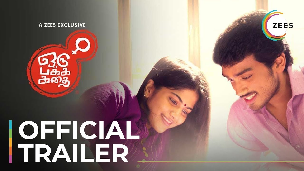 Download Oru Pakka Kathai   Official Trailer   A ZEE5 Exclusive   Streaming Now On ZEE5