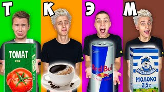 DRINKING SOFT DRINKS ALPHABETICALLY CHALLENGE !