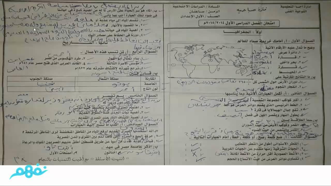 حل كتاب اللغة العربية اول ثانوي فصلي