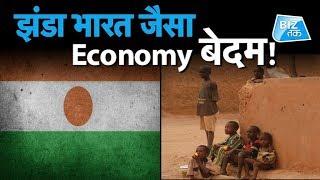 बिलकुल भारत जैसा झंडा पर अर्थव्यवस्था बेदम   Biz Tak