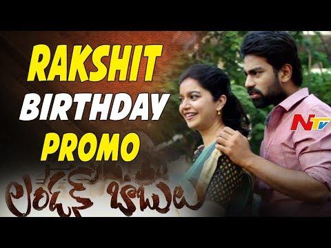 Rakshit Birthday Promo    London Babulu    Swathi, Priyadarshi    NTV