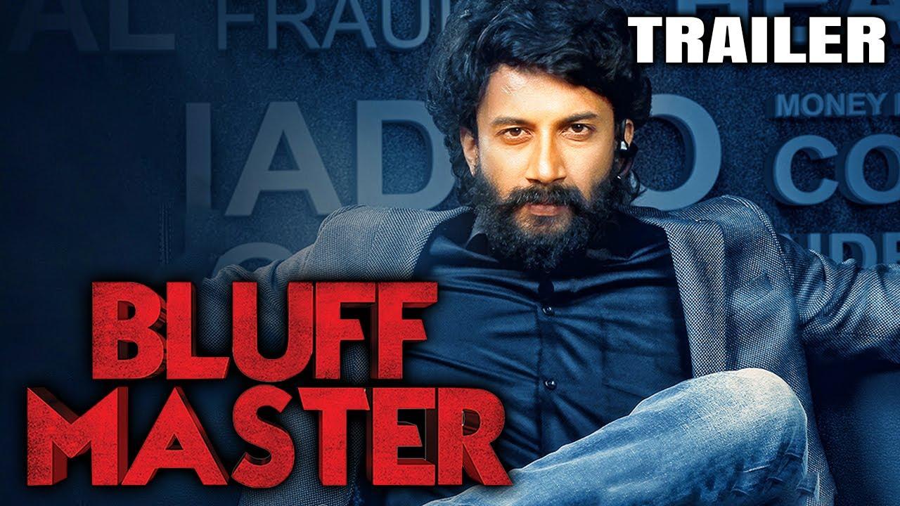 Download Bluff Master 2020 Official Trailer Hindi Dubbed | Satyadev Kancharana, Nandita Swetha, Brahmaji