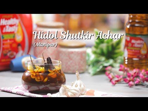 Hidol Shutkir Achar | Dry Fish Pickle Recipe | Sea Food Pickle Recipe | Manipur Pickle