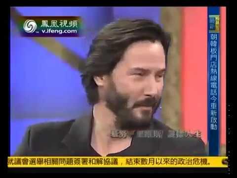 China's Oprah Winfrey    Chen LuYu interviews Keanu Reeves