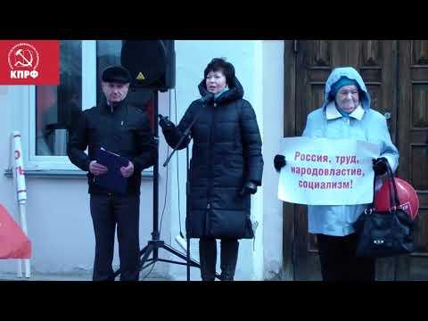 Митинг прошел 1 Мая  в  Куйбышеве