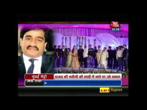 Maharashtra Minister Lands In Trouble After Attending Dawood's Relative Marriage