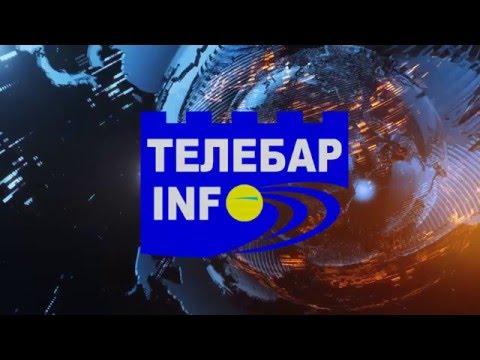 ТЕЛЕБАРІНФО - Випуск№5