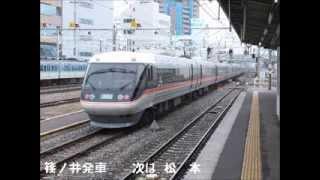 特急ワイドビューしなの ワイドビューチャイム&車内自動放送(長野→松本)