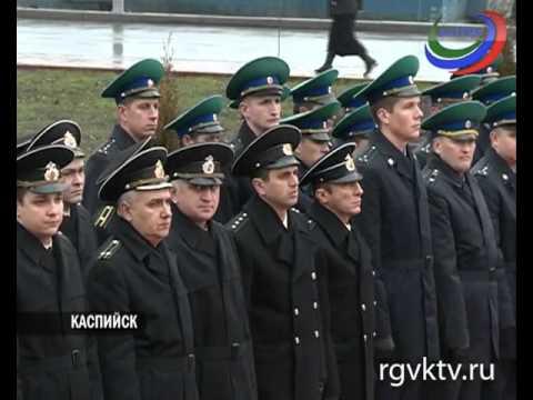 В Каспийске открыли новое административное здание пограничного управления ФСБ
