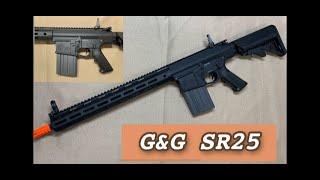 G&G SR25 전자트리거 전동건 sr25 e2 m-l…