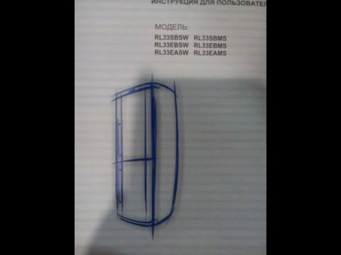 Samsung NoFrost Течет вода