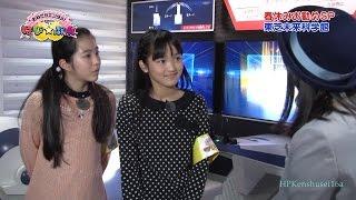 はぴ☆ぷれ~おねだりエンタメ!~」2014年3月22日放送より 後半「誰でも...